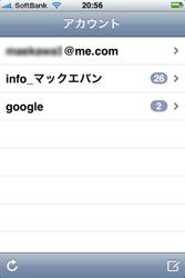 gmail_push