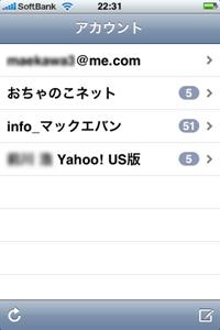 iphone_os_3.1
