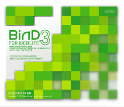 bind3