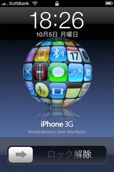 iPhone_壁紙